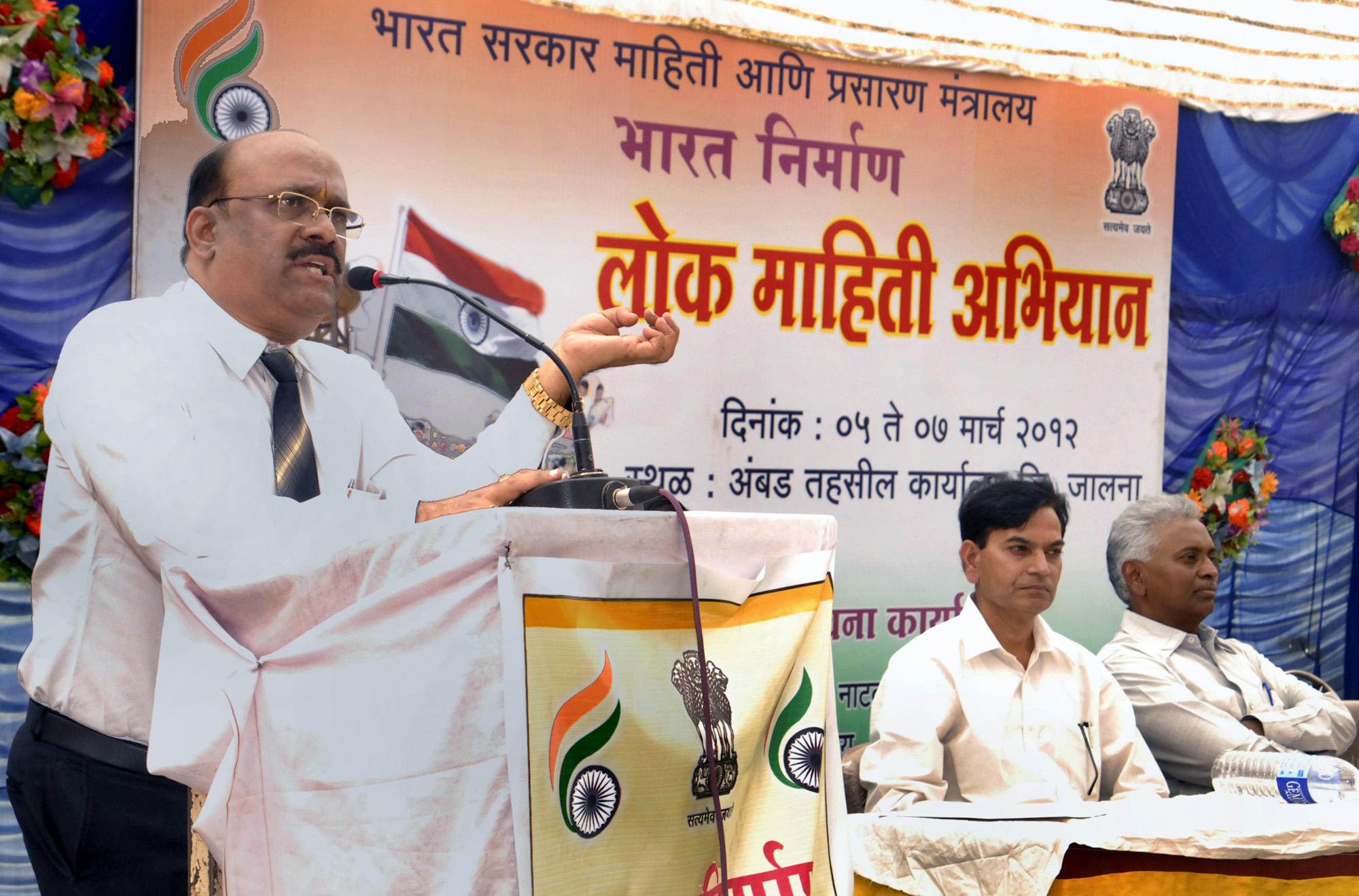 images of Home Media Events Press Releases Reports Govt Programmes